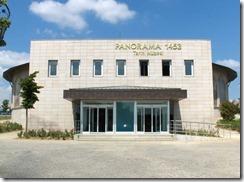 Panorama_1453_Müzesi